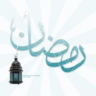 Ramadhan akan segera tiba, persiapan apa saja yang perlu dipersiapkan untuk menyambutnya?