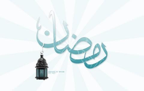 hikmah-ramadhan